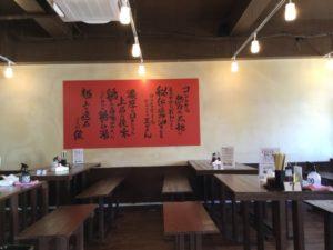 麺やKEIJIRO 客席