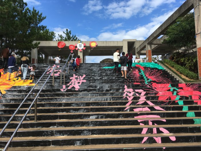 名桜大学祭